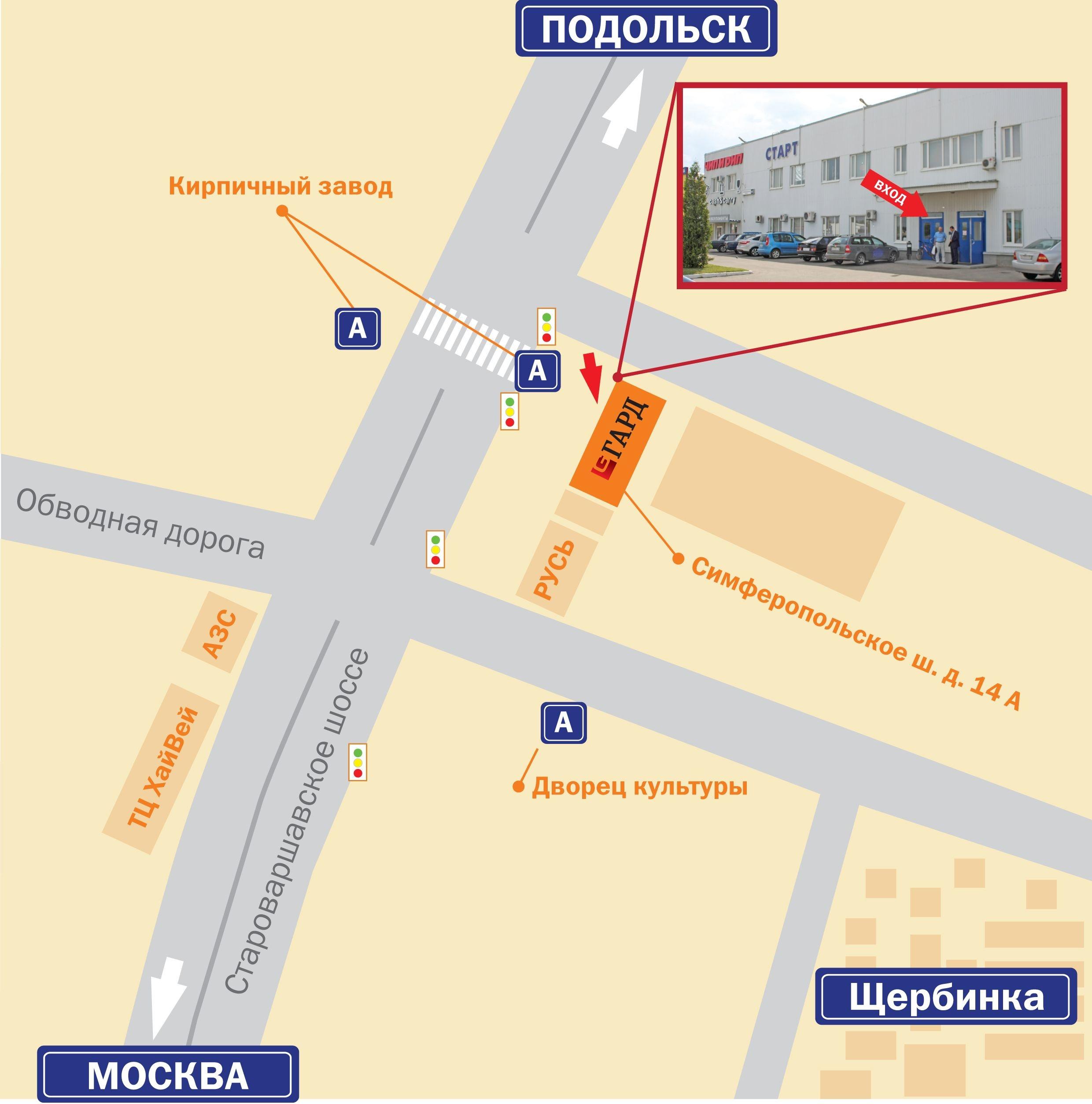Московская область, 3168 - mercedes-benz o305g